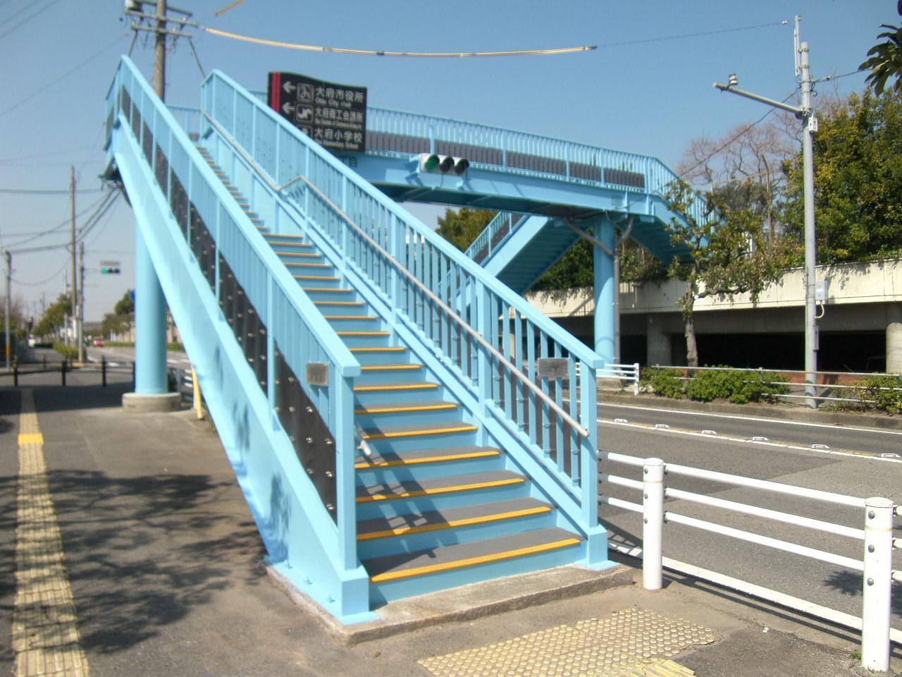交通安全施設等整備事業(交付金)安全施設管理費合併工事の内横断歩道橋補修