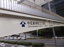 歩道橋塗装工事(東ー2)