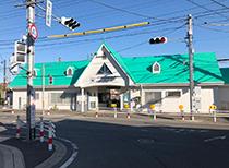 名古屋鉄道 巽ヶ丘駅