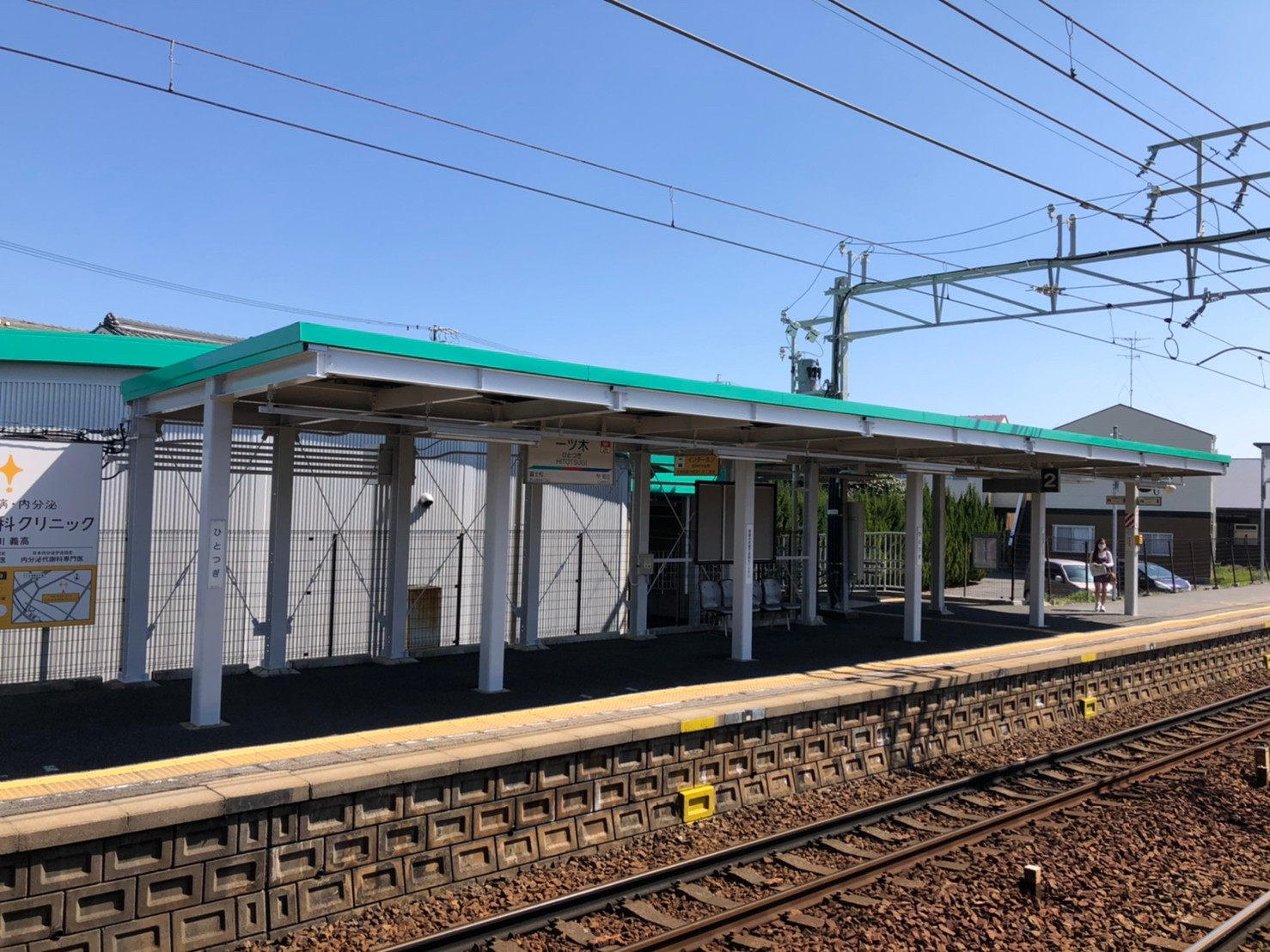名古屋鉄道 一ツ木駅