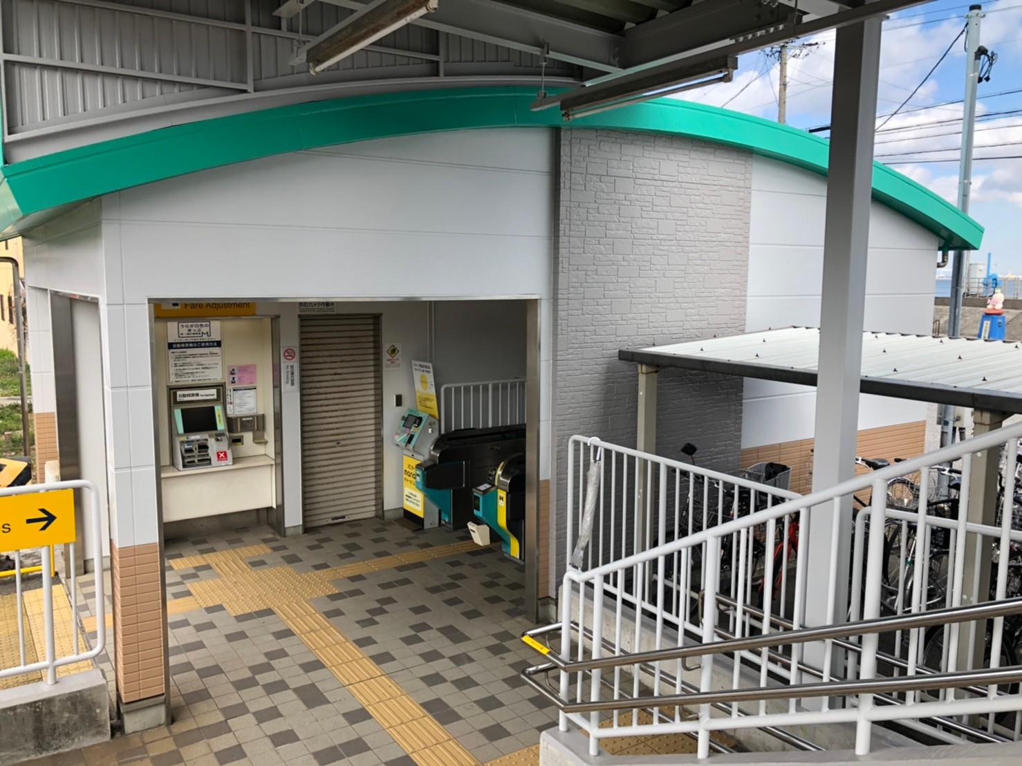 名古屋鉄道 河和口駅